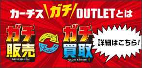 Bg outlet page